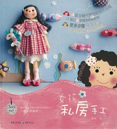 Jan's+Doll+Rag+Doll+Craft+Pattern+Book+by+PinkNelie+on+Etsy,+$24.00