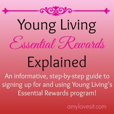 YL Essential Rewards Updated 2015 - Essential Rewards come into play for those of you who have a wholesale account. You are not required to sell or distribute anything to reap the benefits of an Essential Rewards membership.