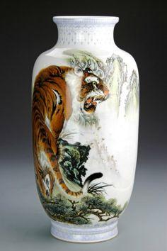 Chinese Famille Rose Vase, Bi Yuan Ming.