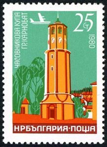 Sello: Karnobat (Bulgaria) (Clock Towers) Mi:BG 2943,Sn:BG C144,Yt:BG PA140
