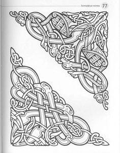 Celtic knotwork animal corners