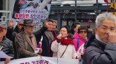 [2/2편]좌익촛불세력에 테러당한 장민성 대표를 위한 기자회견