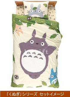 ORIGINAL series Ghibli Hayao Miyazaki Totoro Fitted Sheets Mattress Bed Covers Bed Quilt Cover Quilt - Taobao