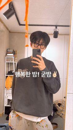 Kpop Boy, Kpop Girls, Big Three, Ulzzang Korean Girl, Korean Artist, Asian Boys, Actors & Actresses, Rapper, Hip Hop