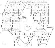 22718 moreover Best Grandpa Certificate furthermore Arte Ascii moreover 15672456 Help Read Start Ordlistor furthermore 389420699002385016. on texting birthday cake