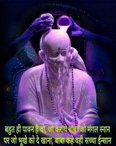 Sai Baba Quotes, Krishna, Shiva, Om Sai Ram, God, Faith, Photos, Life, Dios