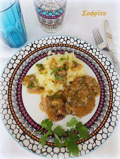 Προσωπικό ημερολόγιο αλμυρών και γλυκών δημιουργιών! Traditional Taste, Greek Cooking, Mediterranean Recipes, Greek Recipes, Corfu, Meat, Chicken, Cake, Kuchen