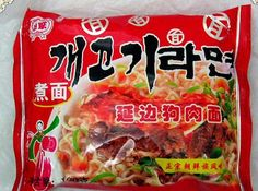Intant Dog Meat Noodles - 10 Ways to Eat Your Dog in China