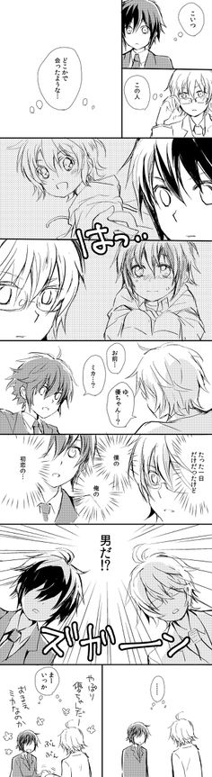 """Translation: both: """"i've seen him somewhere"""".... Yu: """"mika??"""".... Mika: """"yu? Yu chan???""""..... In their minds: """"this person even when we met just one day, my first love....... IS A MAN??!!................... Well whatever"""" :v"""