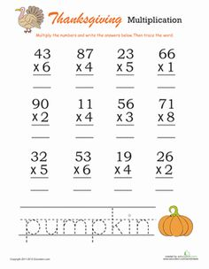 math worksheet : witches brew  witches brew worksheets and witches : Thanksgiving Fraction Worksheets