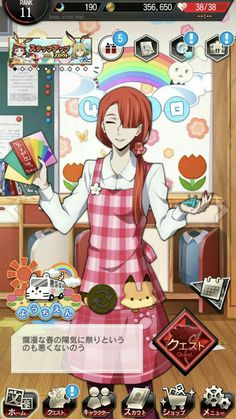 Stray Dogs Anime, Bongou Stray Dogs, Hetalia, Aesthetic Anime, Haikyuu, Boy Or Girl, Chibi, Manga, Cute