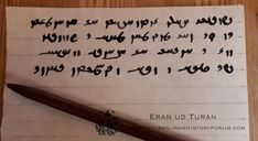 Join Eran ud Turan on Patreon to get access to this post and more benefits. Calligraphy, Lettering, Calligraphy Art, Hand Drawn Typography, Letter Writing