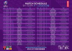 Rwc 2019 Match Schedule Rugby World Match Schedule, Japan Shop, Rugby World Cup, Chart, Google Search, Photos, Image, Pictures