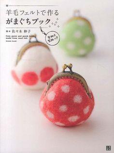 Monedero hecho a mano broche y bolsa Nobuko por JapanLovelyCrafts
