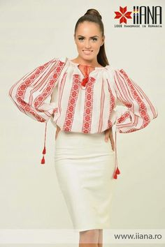 Romanian Waist Skirt, High Waisted Skirt, Folk Art, Traditional, Patterns, Portrait, My Style, Blouse, Skirts