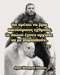 Den, Wolf, Greek, Feelings, Memes, Quotes, Movie Posters, Life, Quotations