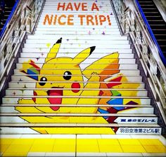 Kawaii - Pikachu - Tokyo Subway