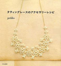 Tatting Lace Accessory Recipe - peikko, Takako Kitano - Japanese Craft Pattern Book for Women - B907