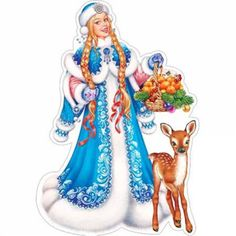 °‿✿⁀Snow Maiden ‿✿⁀°