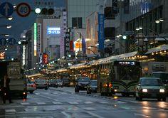 Kyoto Kyoto, Times Square, Japan, Street, Travel, Viajes, Destinations, Traveling, Trips