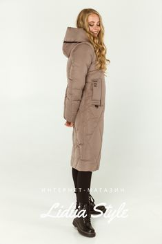 Пуховик кофе с молоком 212-КМ LidiiaStyle Winter Jackets, Fashion, Winter Coats, Moda, La Mode, Fasion, Fashion Models, Trendy Fashion