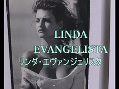 リンダ・エヴァンジェリスタVSヴァネッサ・パラディ二つの顔を持つシャネル | 突飛工房デコドルフィン|身に着けるロック|歩くアート