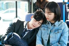 """While You Were Sleeping"" - Lee Jong Suk And Suzy"