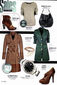 #Caprice #leather #cognac #boots #fashion #women #shoes