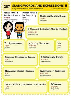 물음표 느낌표 ... 마침표™ 그리고 예향(睿響) Easy to Learn Korean Language 281 ~ 290
