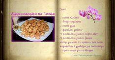 Ένα ιστολόγιο σχετικά με συνταγές και αναμνήσεις από το παρελθόν. Cookies, Vegetables, Blog, Recipes, Crack Crackers, Biscuits, Recipies, Vegetable Recipes, Blogging