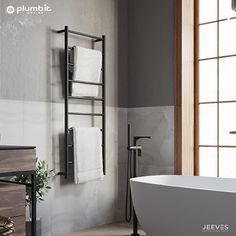 The stylish and luxurious Classic E heated towel rail has space for two large bath towels - the perfect choice for your bathroom. Remember - You'll find it @ Plumb-It Heated Towel Rail, Bath Towels, Plumbing, Space, Bathroom, Luxury, Stylish, Classic, Modern