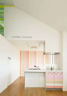 Five Ways to Customize Kitchen Cabinets with Colored Contact Paper from apartmenttherapy. One way uses wide washi tape.