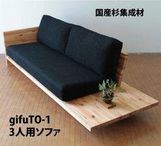 GifuTO-1 / gift three-seat sofa