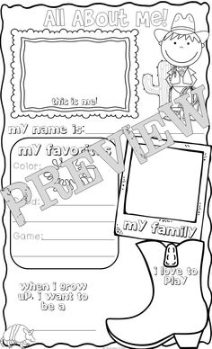 """Welcome your students back-to-school with this fun cowboy themed """"All About Me"""" poster!!"""