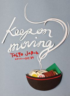 keep on moving by MaricorMaricar via *upon a fold* awesome fonts