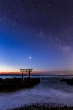 大洗磯崎神社、茨城/Torii gate of Oarai Isozaki shrine, Ibaraki, Japan Beautiful World, Beautiful Places, Japanese Shrine, Torii Gate, Japanese Culture, Japan Travel, Nature Photos, Night Skies, Kyoto