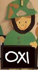 Kindergarten, Luigi, Blog, Fictional Characters, Kindergartens, Blogging, Fantasy Characters, Preschool, Preschools