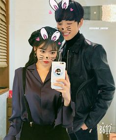 The one and only bunny couple🐰🐰 ~Do you guys like these? Kpop Couples, Cute Couples, Iu Gif, Mom Milk, Reasons Why I Love You, Jungkook Fanart, Beach Friends, Lucas Nct, Bts Concert
