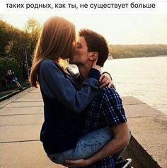 bfa40e18a Cupluri Romantice, Cupluri Adolescenți, Tumblr, Prieteni, Sărut, Poze De  Cuplu,