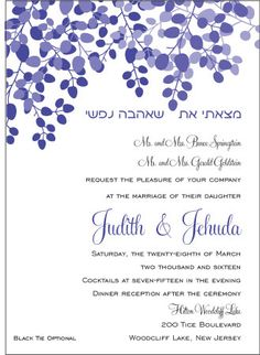 Invitation from courtney callahan paper wedding invitations what a beautiful wedding invitation along with hebrew and english text printed on white shimmer stopboris Gallery