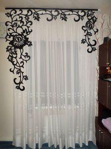Luxury Curtains, Home Curtains, Wrought Iron Wall Decor, Ideas Hogar, Curtain Designs, Window Treatments, Living Room Decor, Diy Home Decor, Furniture Design