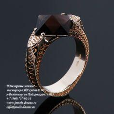 Мужское золотое кольцо «Кольцо Марволо Мракса» с раухтопазом