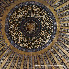 Hagia Sophia Dome, (Ayasofya), Istanbul, Turkey