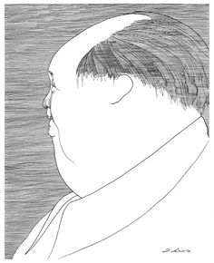 Mao Tse Tung caricature by David Levine