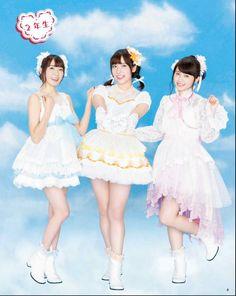 Live Girls, Love Live, Beautiful Children, Costume Design, Actors & Actresses, Cool Girl, Asian Girl, Idol, Kawaii