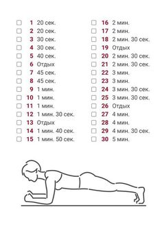 At Home Workout Plan, At Home Workouts, Bike Workouts, Swimming Workouts, Swimming Tips, Cycling Workout, Freeletics Workout, Physical Fitness Program, Sport Diet