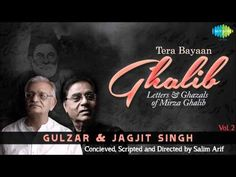 """""""Tera Bayaan Ghalib"""" 