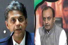 Welcome Pioneeralliance News तारीखों का ऐलान होते ही BJP-कांग्रेस में जुबानी जंग