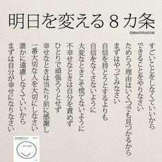 まずは自分が幸せになる|女性のホンネ川柳 オフィシャルブログ「キミのままでいい」Powered by Ameba