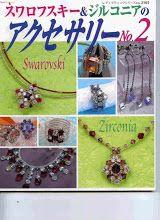 Revista swarovki y zirconia 2 - Mary.4 - Picasa ウェブ アルバム